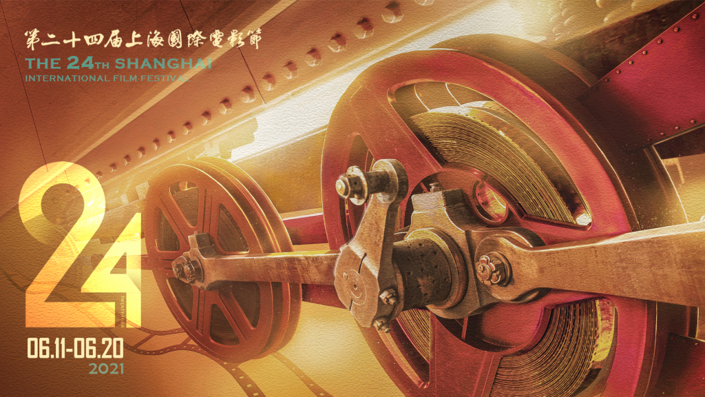 Busy Shanghai Film Festival Signals Strong Post-Pandemic Rebound