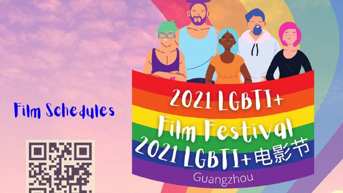 China Bans German Consulate From Social Media Over LGBTQ Film Festival