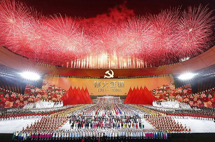 China's Entertainment Industry Bolsters Communist Anniversary Parties