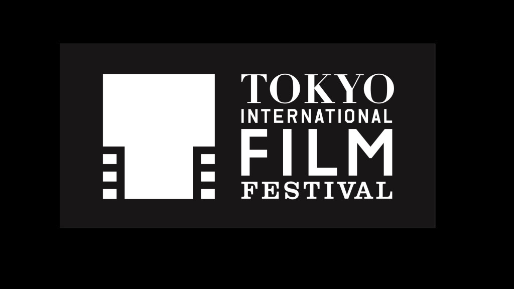 Tokyo Film Festival Launches New Talent Competition With Amazon Prime