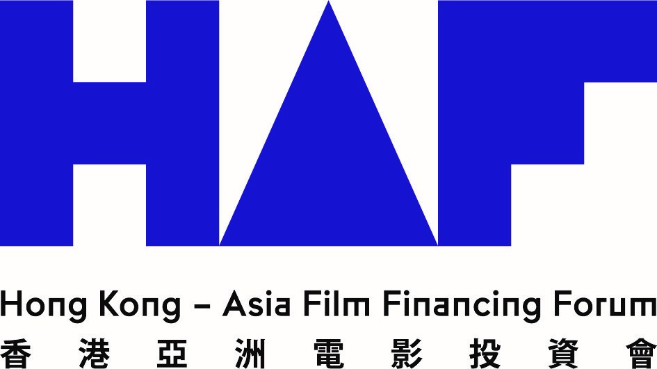 Hong Kong Streamlines HAF And Industry Support Programs