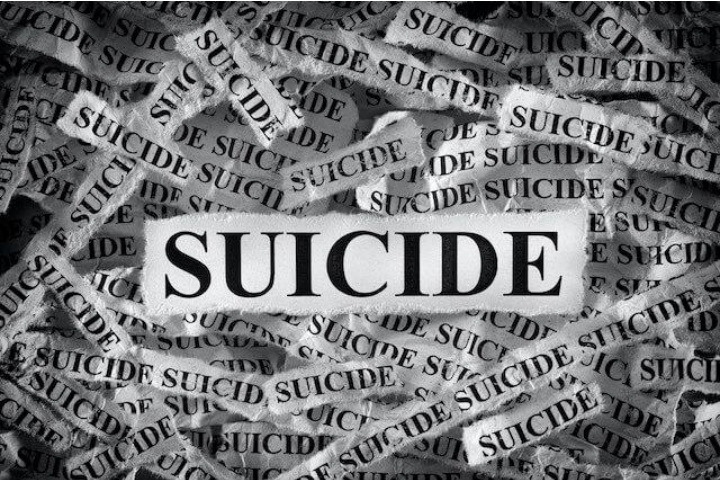 400L Unilorin Student Commits Suicide After 2 Failed Attempts