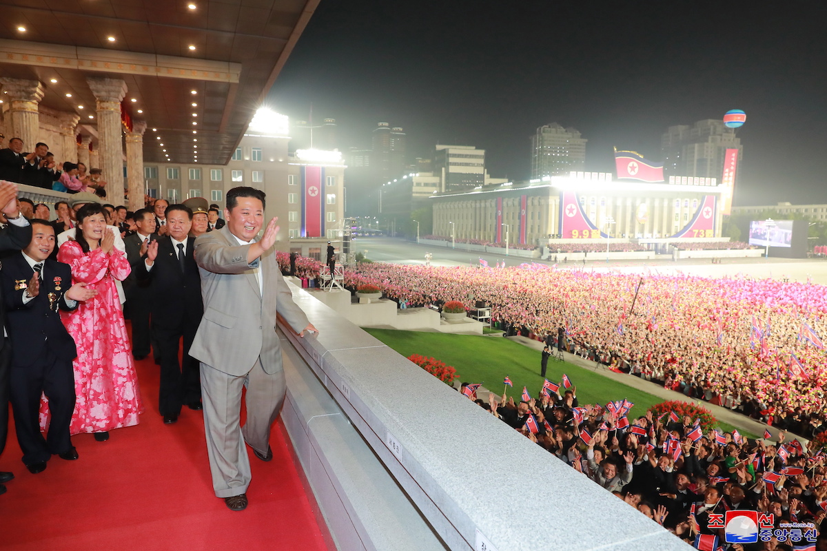 """North Korea celebrated 73rd anniversary in """"discreet"""" manner"""