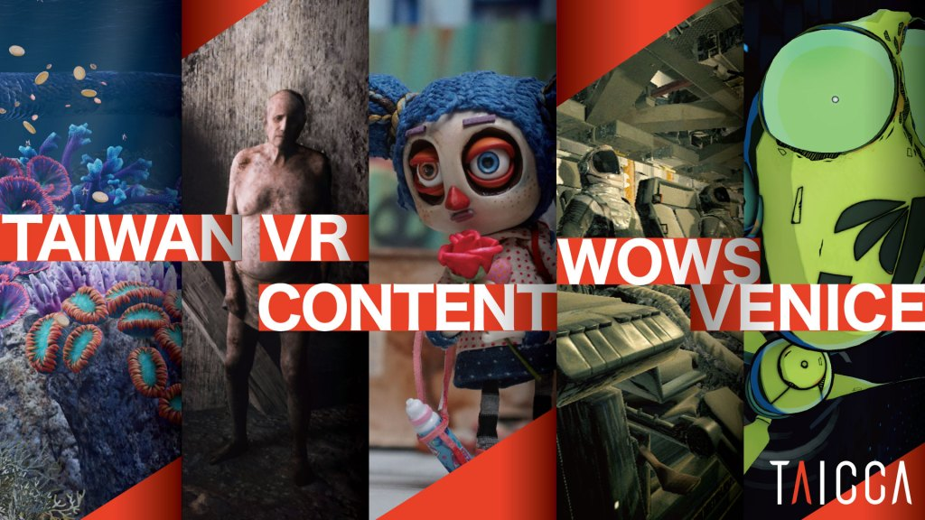 Taiwanese Film Industry Ushers in VR-Led New Wave